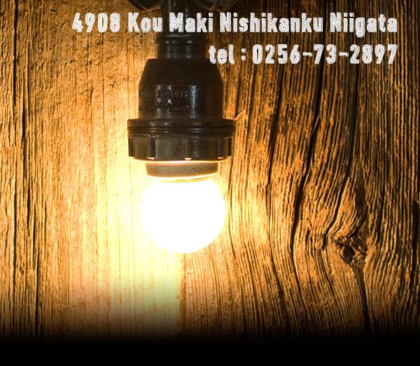 TEL 0256-73-2897